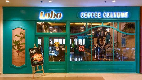 Lobo shop