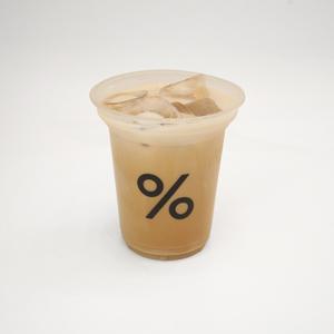 Drivu % Blend Spanish Latte (iced)