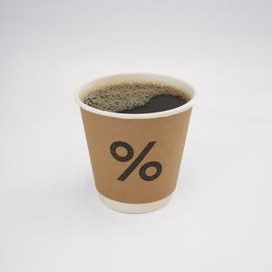 Drivu Short 1 cup (hot)
