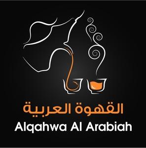 Drivu Iced Emirati Latte