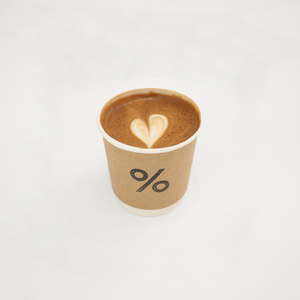Drivu Decaf Espresso Macchiato