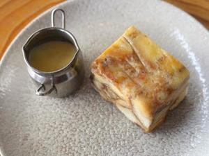 Drivu Bread & Butter Pudding