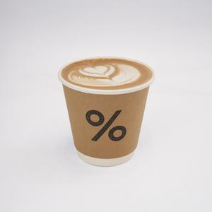 Drivu % Blend Dark Latte (Hot)