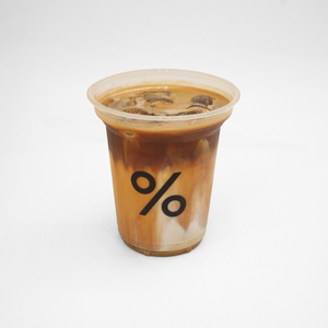 Drivu Decaf Cafe Latte (Iced)