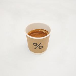 Drivu Decaf Espresso