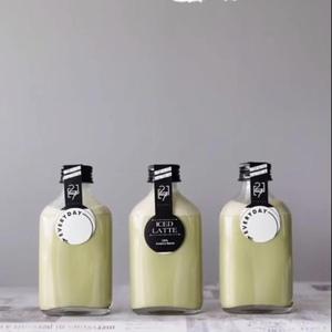 Drivu Pistachio Latte Bottle