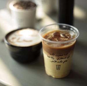 Drivu Aryad Iced Saffron Latte