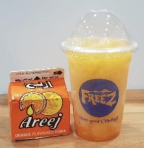 Drivu Areej Orange