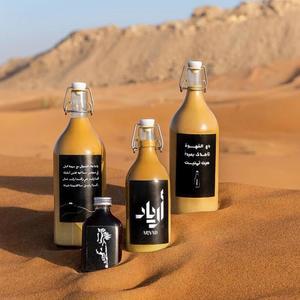 Drivu Zafran Latte Bottle