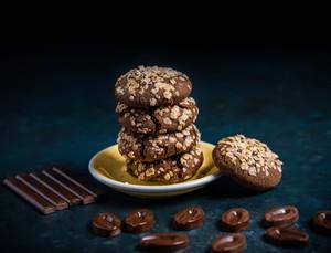 Drivu Cookies