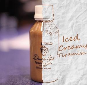 Drivu Bottled Creamy Tiramisu 135ml: 2 bottles