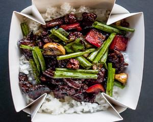 Drivu Wok Seared Beef & Mushroom Rice