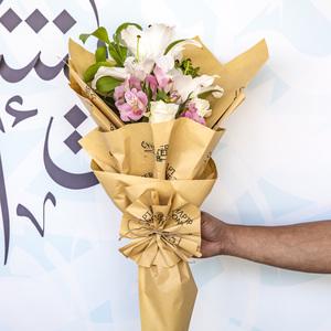 Drivu Bouquet 1