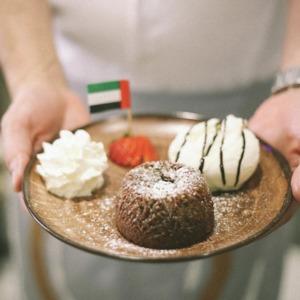 Drivu Molten Chocolate Cake