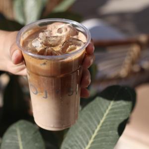 Drivu PB & Coffee