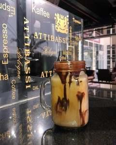 Drivu Iced Coffee Mocha