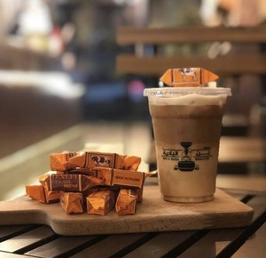 Drivu Toffee Iced Latte