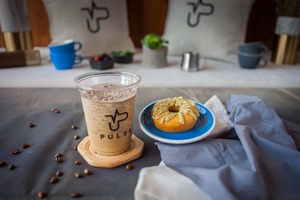 Drivu Oreo Cookies Frappe