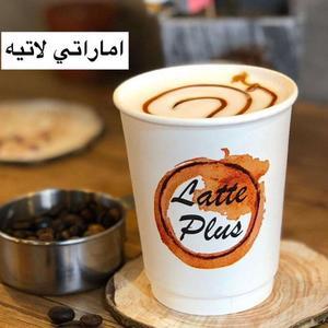Drivu Hot Emirati Latte