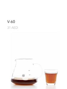 Drivu V60