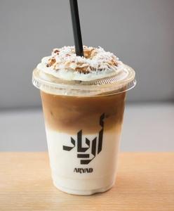 Drivu Aryad Iced Coconut Latte