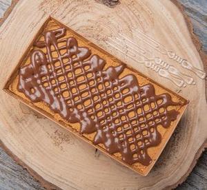 Drivu Nutella Milk Cake