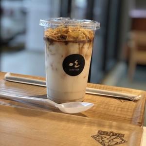 Drivu Cereal Latte