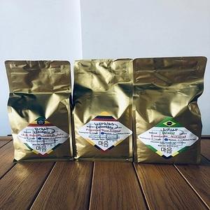 Drivu Coffee Beans