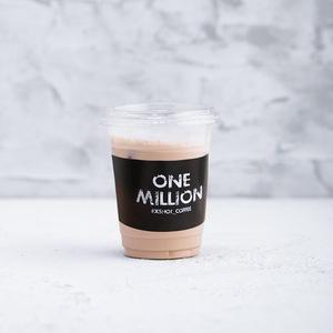 Drivu Iced One Million