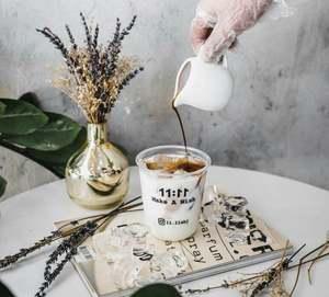 Drivu Iced Vanilla Latte