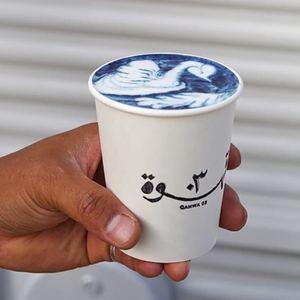 Drivu Blue Matcha Latte