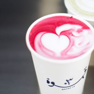 Drivu Beetroot Latte