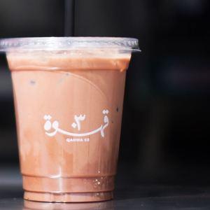 Drivu Cold Cocoa Latte