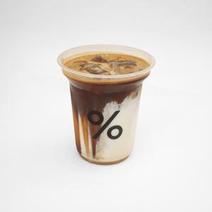 Drivu % Blend Honey Latte (iced)