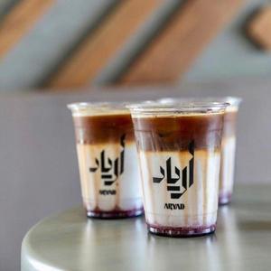 Drivu Iced Vimto Latte