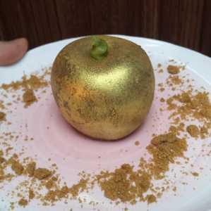 Drivu Apple Chocolate