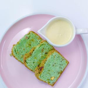 Drivu Le Cake Pistache