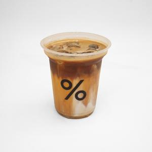 Drivu % Blend Cafe Latte (Iced)