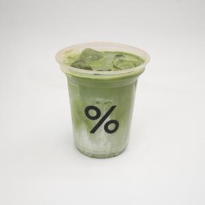 Drivu Matcha Latte (Iced)
