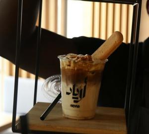 Drivu Tiramisu Coffee Katwe