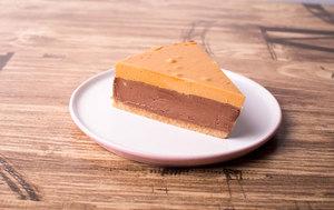 Drivu Reese's Cheesecake
