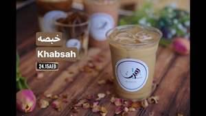 Drivu Iced Khabsah Latte