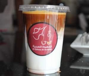 Drivu Iced Piccolo Latte