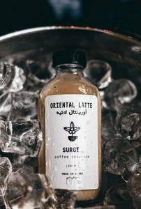 Drivu Oriental (Spanish) Latte