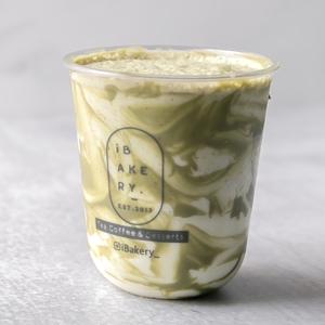 Drivu Pistachio Milk Shake