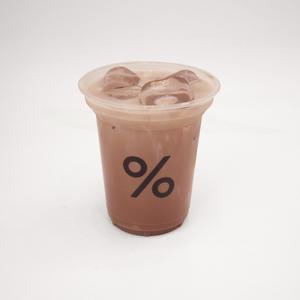 Drivu % Choco (Iced)