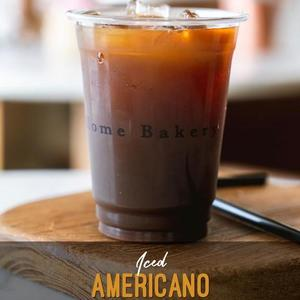 Drivu Iced Americano