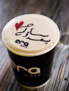 Drivu Mood Coffee
