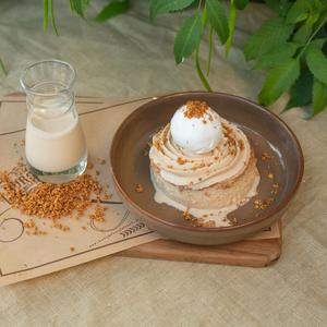 Drivu Peanut Milk Cake
