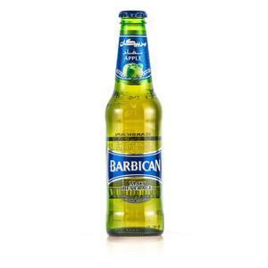 Drivu Barbican